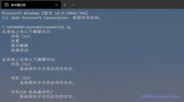 【速搜资讯】[技巧] 使用电源命令检查你的Windows 10 PC支持哪些睡眠状态