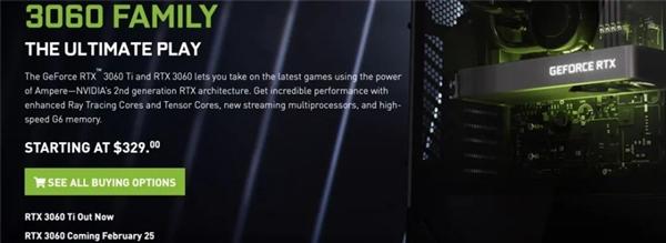 【速搜资讯】终于来了!英伟达官宣:RTX 3060显卡将于2月25日上市
