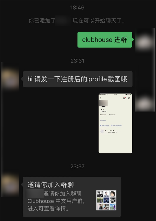【速搜资讯】邀请码被炒到几百块 我们亲测了马斯克推的这个社交App