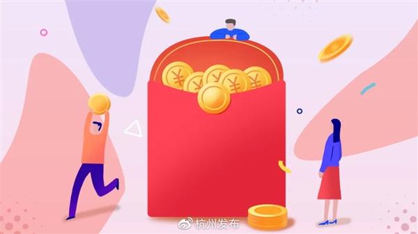 【速搜资讯】杭州:外来务工者春节离杭 需退还1000元红包