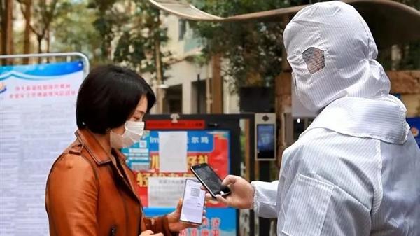 【速搜资讯】微信健康码一周岁:展示240+亿次