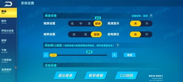 【速搜资讯】新一代iPhone会用上120Hz高刷吗?关键得看屏