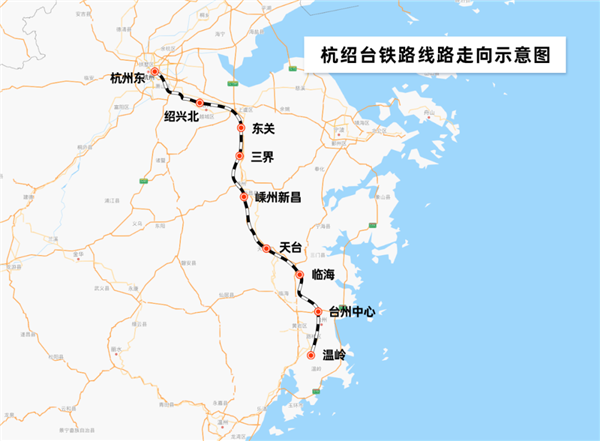 【速搜资讯】中国第一条民营控股:杭绍台高铁开始铺轨 设计时速350公里