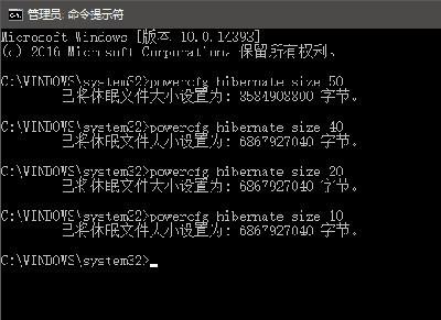 【速搜资讯】C盘容易被爆仓 Win10休眠文件怎么清理?