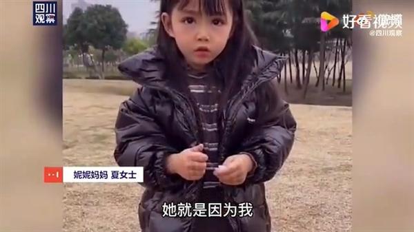 """【速搜资讯】4岁""""天使面孔""""女孩患罕见基因病:可能变成植物人"""