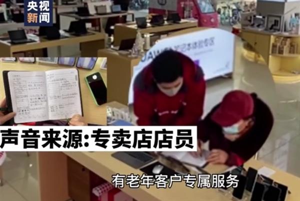 【速搜资讯】奶奶为发红包手绘笔记学用手机 网友感动:最有爱的说明书