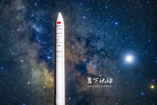 【速搜资讯】2021年全球第一败:星际荣耀双曲线一号民营火箭发射失利