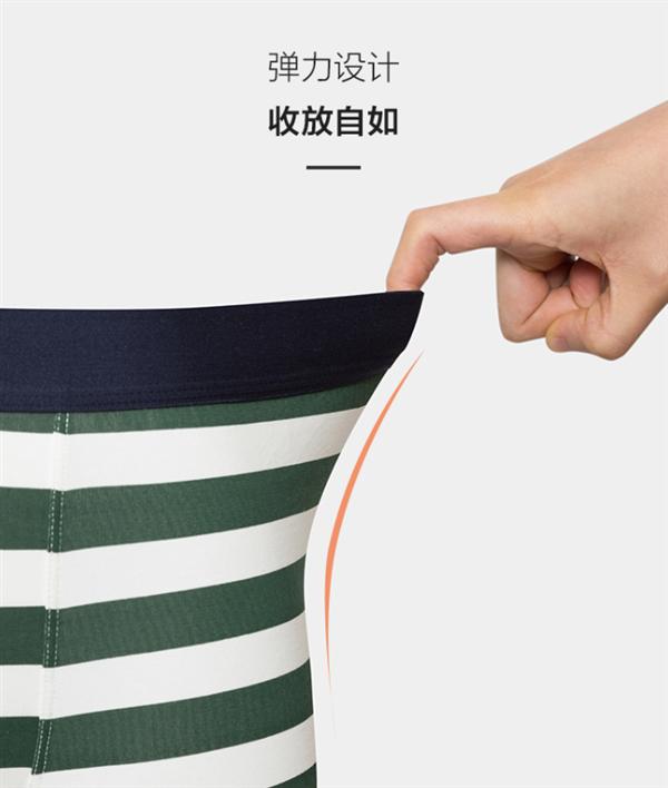 【速搜资讯】抗菌率98% 森马精梳棉透气四角裤3条39.9元新低 吊牌159元