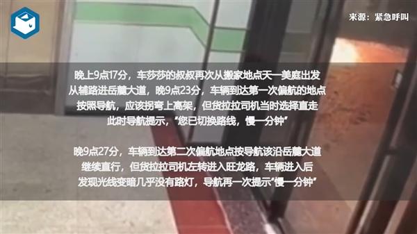 【速搜资讯】重走货拉拉遇害女生搬家路线:发现新的疑点