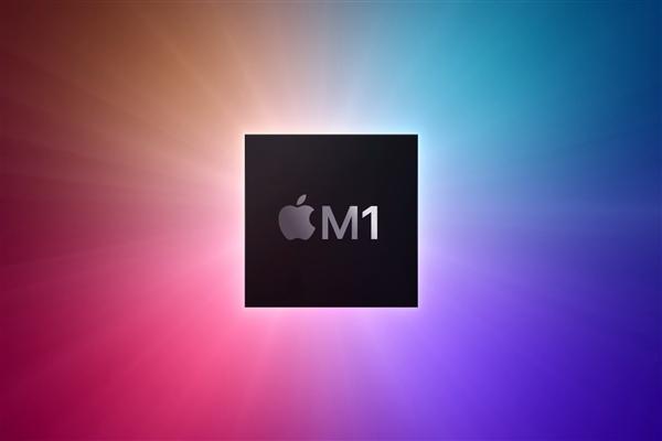 【速搜资讯】矿工杀红眼!苹果M1 Mac被破解:能挖币了