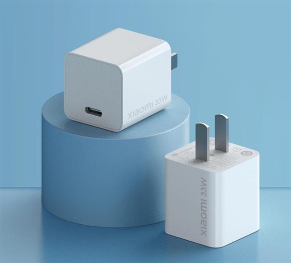 【速搜资讯】仅79元 小米33W氮化镓充电器今日首销:超小体积 兼容苹果