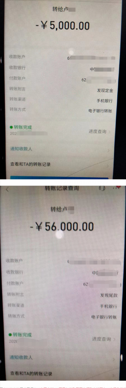 """【速搜资讯】花6万买了价值60万的路虎!上路被撞后""""露馅""""了"""