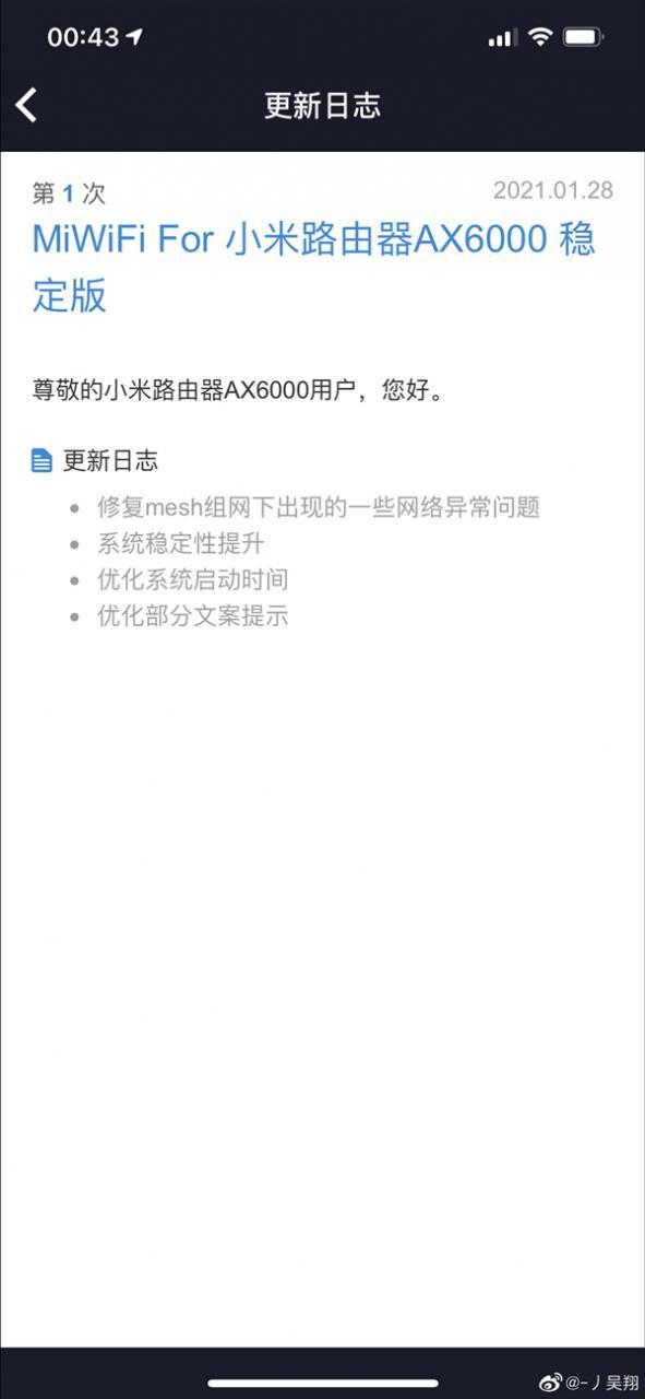 【速搜资讯】已支持Mesh组网!小米AX6000固件更新