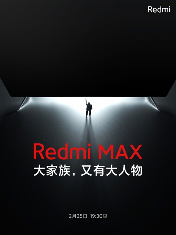 【速搜资讯】差点进不了电梯!Redmi MAX巨屏电视开启预约