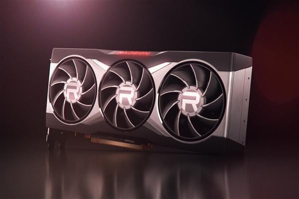【速搜资讯】原价真香!AMD RX 6000公版卡将持续供货