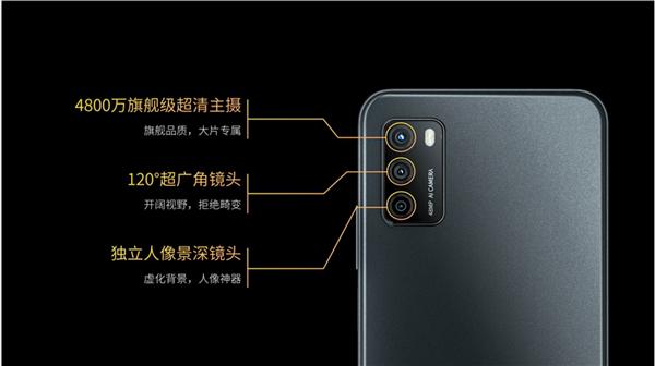 【速搜资讯】1199元起 中国电信天翼1号2021云手机开售:一部手机变两部