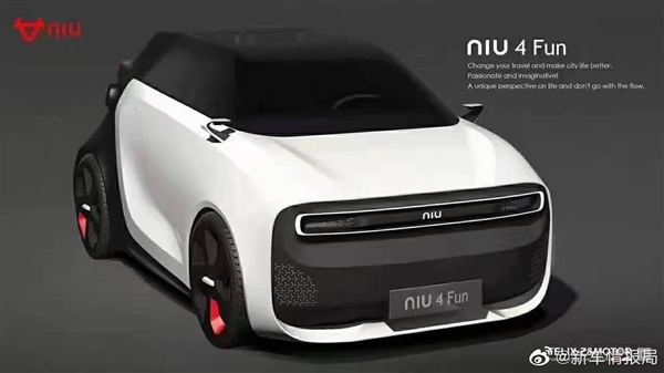 【速搜资讯】小牛电动汽车渲染图曝光 CEO李彦:暂时没有造车计划
