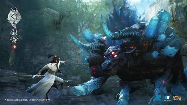 【速搜资讯】25年老IP:《仙剑奇侠传7》试玩版登陆腾讯START云游戏TV