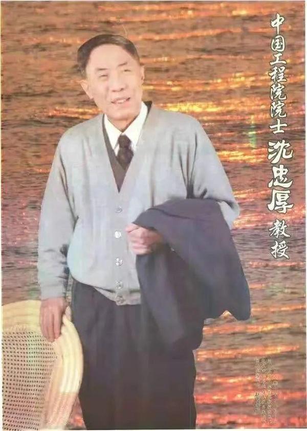 """【速搜资讯】""""钻头之父""""沈忠厚院士逝世:一辈子认真做好一件事"""