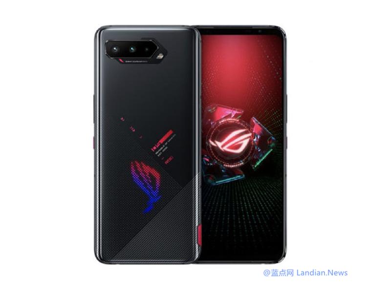 【速搜资讯】新一代内存怪兽:华硕ROG Phone 5将配最高18GB超大内存