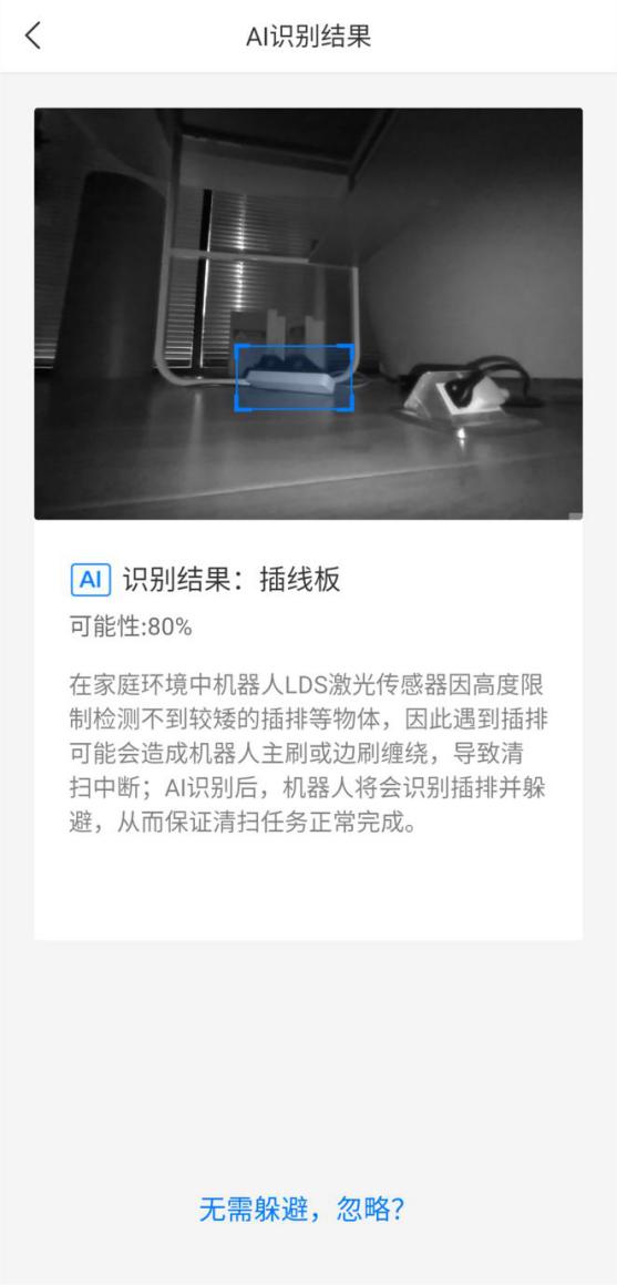 """【速搜资讯】解读家中的无人驾驶""""汽车"""":扫地机的新鲜科技"""