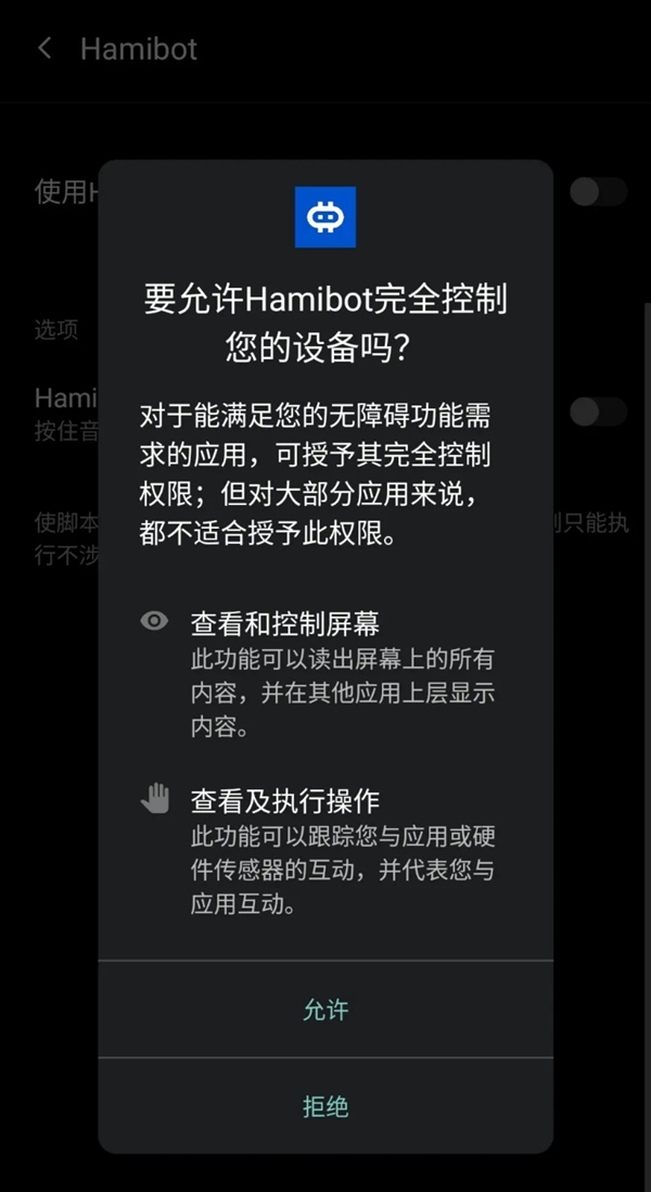 【速搜资讯】这个安卓自动化APP 我愿称它为神器!