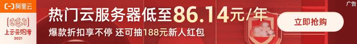 【速搜资讯】雷军宣布小米100亿造车 何小鹏:我们要为勇敢者鼓掌