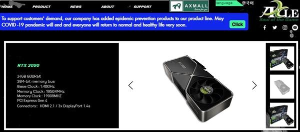 【速搜资讯】前所未见:NVIDIA公版卡要开放了?