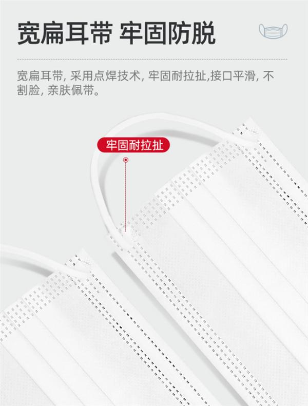 【速搜资讯】历史新低 维德医疗灭菌级一次性医用外科口罩50只16.95元