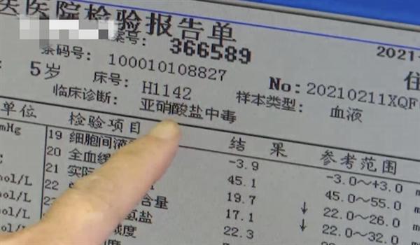 【速搜资讯】5岁女孩吃自家腌制的泡菜中毒:指甲都变紫了
