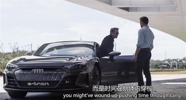 """【速搜资讯】全被电影骗了!奥迪""""钢铁侠座驾""""中国首秀 纯电3.1s破百"""