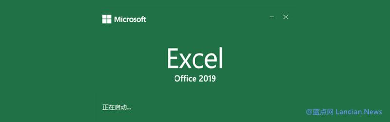 【速搜资讯】限时促销:Office 2019专业增强版正版特惠 券后价低至568元永久授权