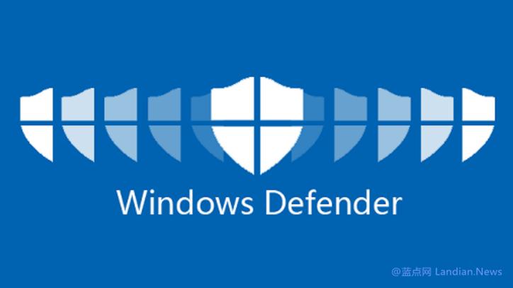 【速搜资讯】微软端点防护软件现已支持Windows 10 ARM设备可以充分提升安全性能