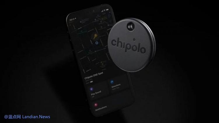 【速搜资讯】苹果宣布其「查找」功能支持第三方产品 首批产品包括物品追踪器和耳机等