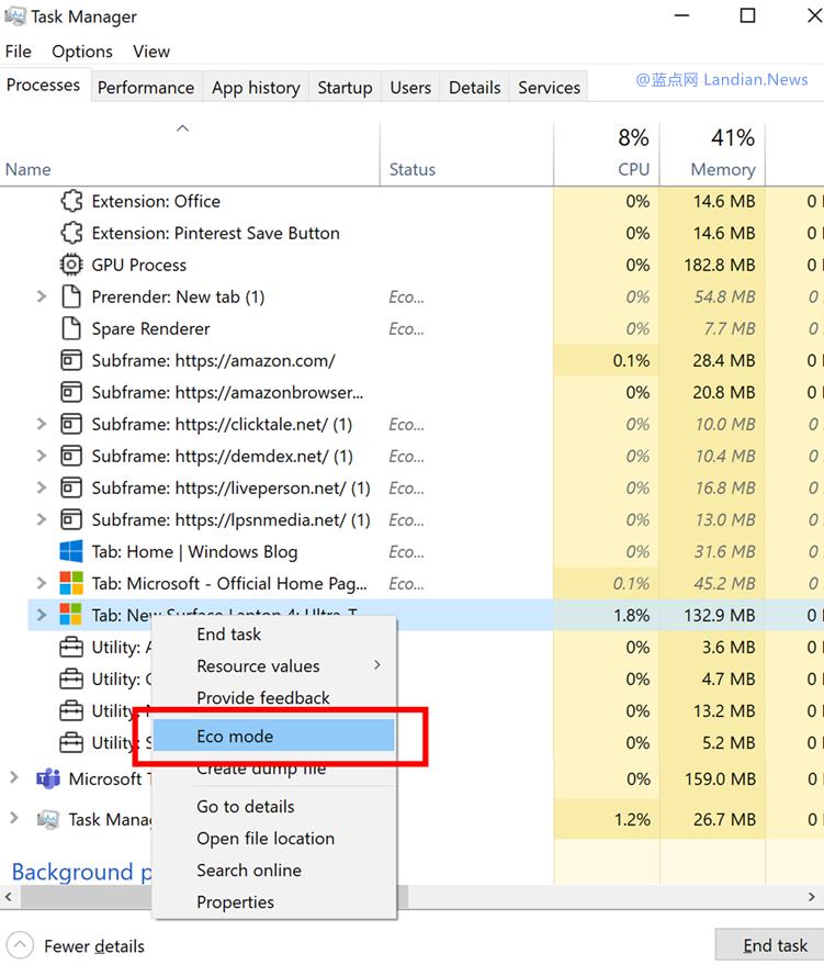 【速搜资讯】微软改进Windows 10任务管理器 现在可以单独限制特定进程资源使用