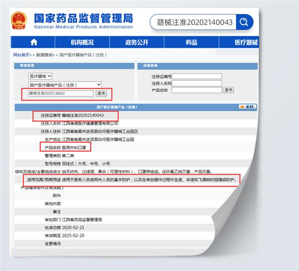 【速搜资讯】灭菌级维德医疗一次性医用外科口罩:100只仅19元