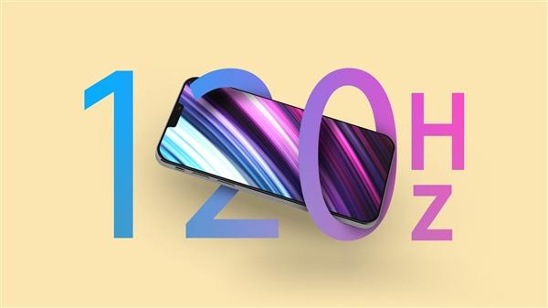 【速搜资讯】iPhone 13屏幕再次确认采用LTPO:支持120Hz、设计图曝光机身尺寸