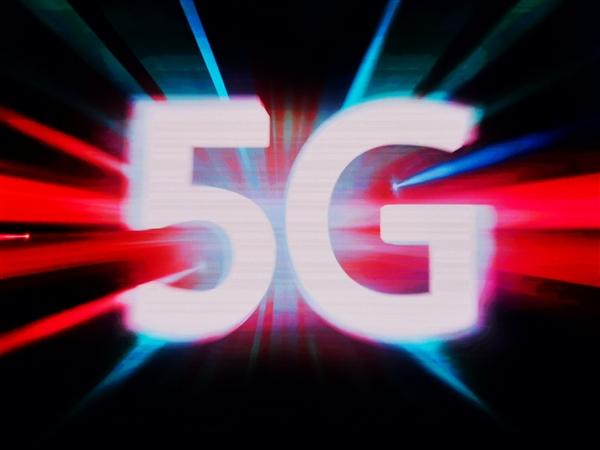 【速搜资讯】4G成熟只用了3年:5G至少要7年