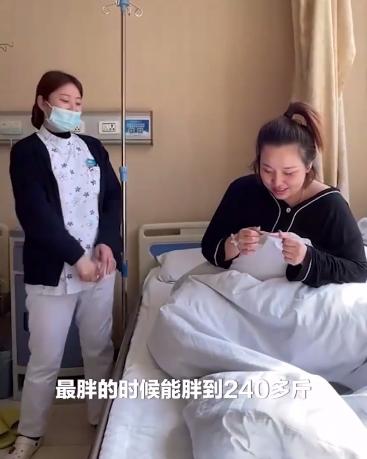 【速搜资讯】女子为参加闺蜜婚礼切胃减重:医生称危害很大、不能一劳永逸