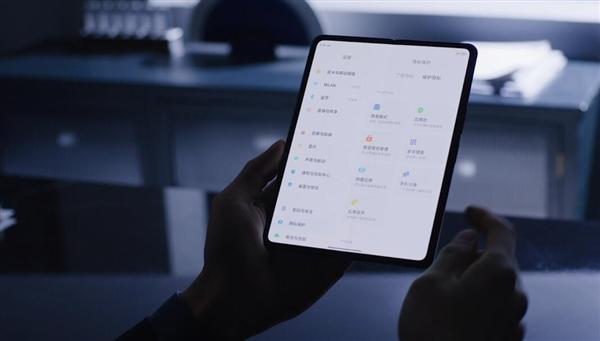 【速搜资讯】小米首款上市的折叠屏手机!MIX FOLD屏幕由华星光电供货
