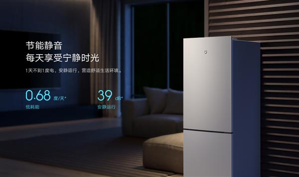 【速搜资讯】一天不到1度电!米家双门冰箱185L开售:到手价1099元