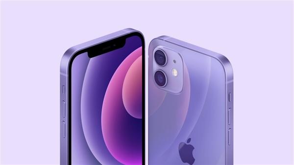 【速搜资讯】苹果发布紫色iPhone12、新iPad Pro等上热搜 网友:杀疯了