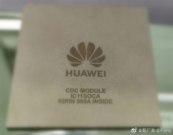 【速搜资讯】华为麒麟990A架构曝光:车规芯片