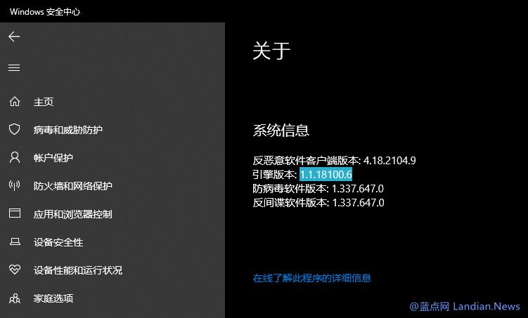 【速搜资讯】微软防病毒软件Microsoft Defender故障创建无数冗余文件塞满用户磁盘