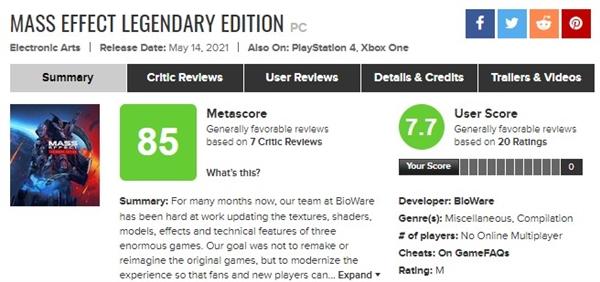 【速搜资讯】PC玩家抱怨《质量效应》三部曲重制质量不高