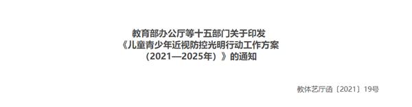 【速搜资讯】教育部建议3岁以下幼儿禁用手机引热议 网友:太支持了