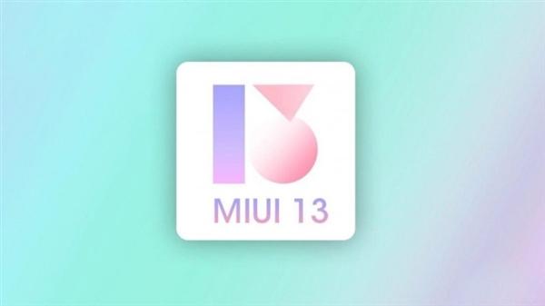 【速搜资讯】MIUI 13支持机型曝光:多达89款、折叠屏成小米MIX系列升级独苗