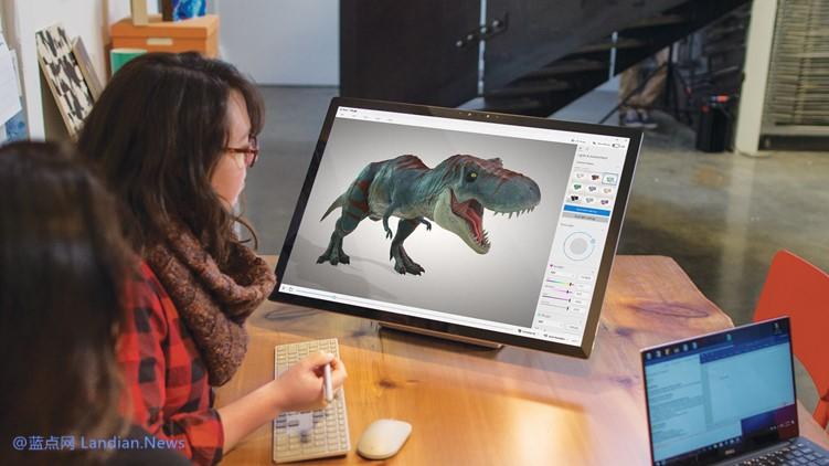 【速搜资讯】3D版画图程序出现远程代码执行漏洞 微软已紧急发布更新进行修复