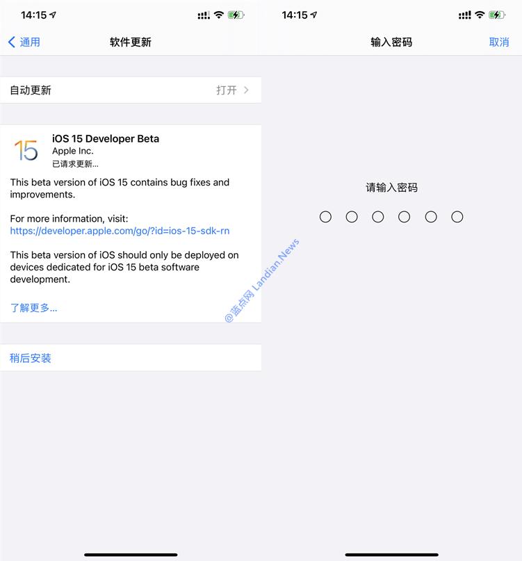 【速搜资讯】[描述文件] 苹果iOS 15开发者测试版抢先体验!赶紧更新试试(iOS15DB1)