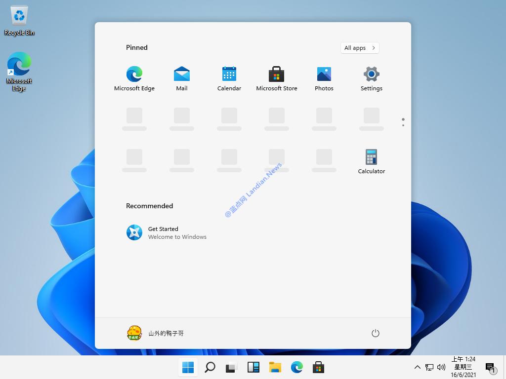 【速搜资讯】微软正式宣布Windows 11系统 能够运行安卓应用成为最大亮点